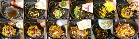 szechwan eggplant stirfry